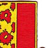 599th Field Artillery Battalion Patch | Upper Right Quadrant