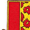 599th Field Artillery Battalion Patch | Upper Left Quadrant