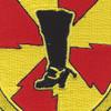 598th Field Artillery Battalion Patch | Center Detail