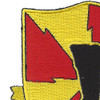 598th Field Artillery Battalion Patch | Upper Left Quadrant