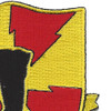 598th Field Artillery Battalion Patch | Upper Right Quadrant