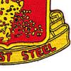 595th Field Artillery Battalion Patch   Lower Right Quadrant