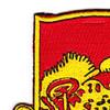 595th Field Artillery Battalion Patch   Upper Left Quadrant