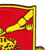 595th Field Artillery Battalion Patch   Upper Right Quadrant
