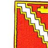 594th Field Artillery Battalion Patch | Upper Left Quadrant