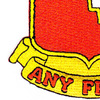594th Field Artillery Battalion Patch | Lower Left Quadrant