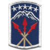 593rd Sustainment Brigade Patch