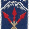 593rd Sustainment Brigade Patch | Center Detail