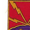 593rd Field Artillery Battilion Patch   Upper Left Quadrant