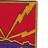 593rd Field Artillery Battilion Patch   Upper Right Quadrant