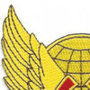58th Transportation Battalion Patch | Upper Left Quadrant