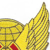 58th Transportation Battalion Patch | Upper Right Quadrant