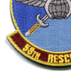 58th Rescue Squadron Patch Hook and Loop | Lower Left Quadrant