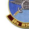 58th Rescue Squadron Patch | Lower Left Quadrant