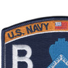 Navy Seabee Builder Rating Hat Patch | Upper Left Quadrant