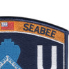 Navy Seabee Builder Rating Hat Patch | Upper Right Quadrant