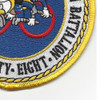 58th Naval Mobile Construction Battalion Patch | Lower Right Quadrant