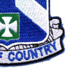 58th Infantry Regiment Patch Love Of Country   Lower Right Quadrant
