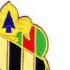 58th Infantry Regiment Brigade Combat Team, Special Troops Battalion Patch   Upper Right Quadrant