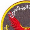 Seal Team Training Iraqi Emergency Response Unit Patch | Upper Left Quadrant