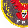 Seal Team Training Iraqi Emergency Response Unit Patch | Lower Left Quadrant