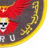 Seal Team Training Iraqi Emergency Response Unit Patch | Lower Right Quadrant