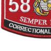 5831 MOS Correctional Specialist Patch   Lower Left Quadrant