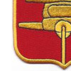 582nd Airborne Field Artillery Battalion Patch   Lower Left Quadrant