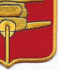 582nd Airborne Field Artillery Battalion Patch | Lower Right Quadrant
