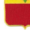 581st Field Artillery Battilion Patch | Lower Left Quadrant