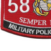 5803 MOS Military Police Officer Patch   Lower Left Quadrant