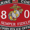 5803 MOS Military Police Officer Patch   Center Detail