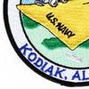 Naval Station Kodiak, Alaska WWII Patch | Lower Left Quadrant