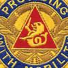 57th Transportation Battalion Patch | Center Detail