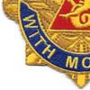 57th Transportation Battalion Patch | Lower Left Quadrant