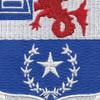 57th Infantry Regiment Patch   Center Detail
