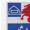 57th Infantry Regiment Patch   Upper Left Quadrant