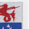 57th Infantry Regiment Patch   Upper Right Quadrant