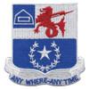 57th Infantry Regiment Patch