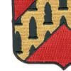 578th Field Artillery Battilion Patch | Lower Left Quadrant