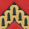 578th Field Artillery Battilion Patch | Center Detail