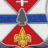 578th Engineer Battalion Patch | Center Detail