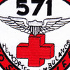 571st Aviation Medical Company Air Ambulance Dust Off Patch | Center Detail