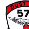 571st Aviation Medical Company Air Ambulance Dust Off Patch | Upper Left Quadrant