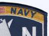 Personnel Specialist Rating Patch - PN | Upper Right Quadrant