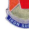 56th Infantry Division Special Troops Battalion Patch STB-56 | Lower Left Quadrant