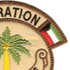 Operation Iraqi Freedom 05-06 Patch | Upper Right Quadrant