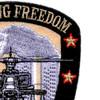 Operation Enduring Freedom Patch Predators Apache | Upper Right Quadrant