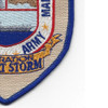 Operation Desert Storm Patch - Version A | Lower Right Quadrant