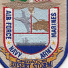 Operation Desert Storm Patch - Version A | Center Detail